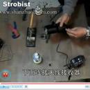 改装永诺YN460视频缩略图