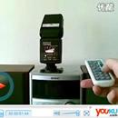 永诺YN460遥控器视频截图