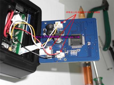 永诺YN460II改装遥控器4