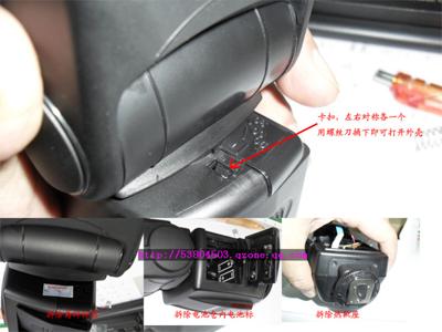永诺YN460II改装遥控器6