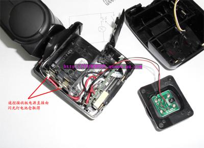 永诺YN460II改装遥控器7
