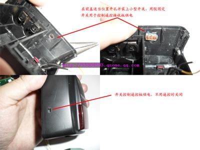 永诺YN460II改装遥控器8