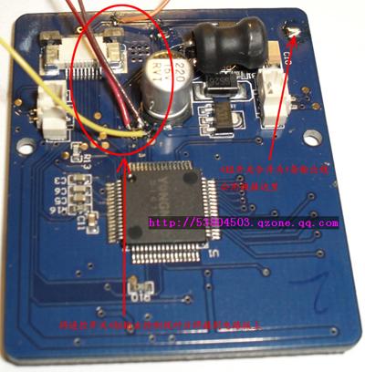 永诺YN460II改装遥控器9