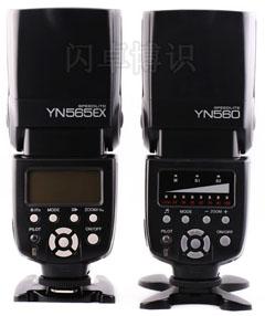 永诺YN565EX和永诺YN560的背面