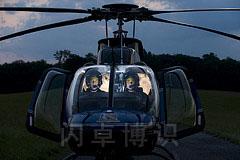 等待起飞的直升机