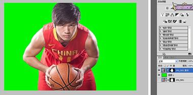 闪卓博识读者零羽拍摄的篮球运动员ps抠图处理