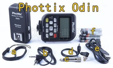 Phottix Odin引闪器及配件合照