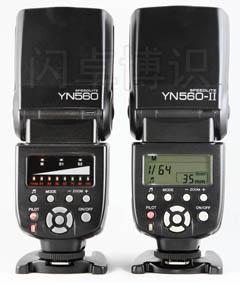永诺YN560和YN560-II对比图