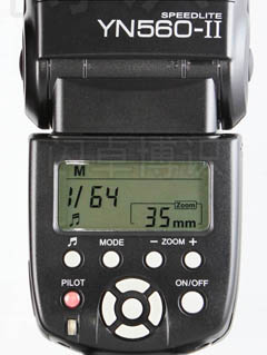 YN560-II背光按钮特写图