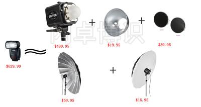 佳能600EX-RT闪光灯的官方价格图示