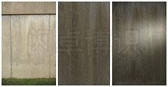 大卫·豪比拍摄的混凝土板三种不同设置情况下的照片对比图