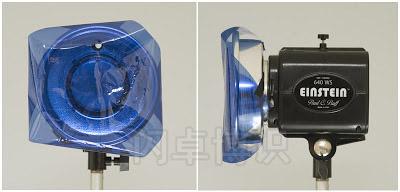 装在造型灯标准罩上的色片正面和侧面图