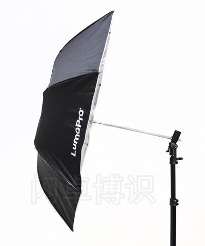 LumoPro LP735三合一伞侧面效果图